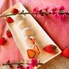 白花豆の餡で苺大福🍓