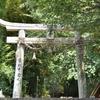 須賀神社にまつられる宝篋印塔 福岡県北九州市若松区畠田