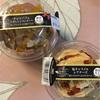 ドンレミー  :カーネーションブーケ(レアチーズ・オレンジ)/チョコパフェ/塩キャラメルレアチーズ/マスカットレアチーズ/オレンジレモンティラミス