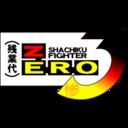 社畜ファイター(残業代)ZERO3