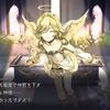 【Switchゲーム紹介79】「アクトレイザー・ルネサンス」感想。帰ってきた神と、来なくて良かった部分と。