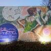 夕方、上野の国立西洋美術館に寄る
