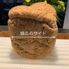 ルコルトプラッド パナソニックサンドイッチ食パンその2