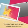 HUAWEI、Snapdragon435搭載のMediaPad M3 Lite 10を発表。