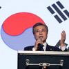 櫻井よしこは、韓国が中国に飲み込まれる思想的背景を語っている