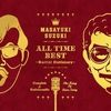 ALL TIME BEST 〜Martini Dictionary〜 / 鈴木雅之 (2015 96/24 Amazon Music HD)
