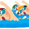 市民プールで泳ぐとき必ず守って欲しいマナー