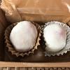 いちご大福と茶菓のお店【あか 】@学芸大学