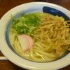 おいしいうどん「丸亀」行橋店に行ってごぼう天うどんとかつ丼を食べてお腹いっぱいになりました!