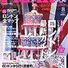 鈴木祥子's select music@FIGARO japon
