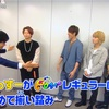 PON!2018.04.03NEWS恋愛インタビュー!