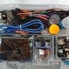 Arduinoとは何か、micro:bitとの違い