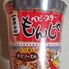 【コンビニで見つけた変な商品】『ベビースターもんじゃ ピリ辛明太ソース味』の食べた感想【お湯を注いで作る!?】