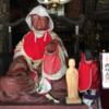 【御朱印】埼玉県 總願寺へ参拝