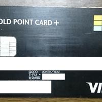 ヨドバシカメラ ゴールドポイントカード 解約