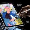 A14Bionic搭載「iPad Air4」のベンチマークスコア判明!〜予想通りマルチコアでは若干「A12Z」が有利…〜