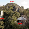 兵庫県多可郡多可町の武嶋山