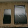 iPhone 6S plus をauからLINEモバイルに変更