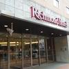 【リッチモンドホテル横浜馬車道 レビュー】横浜関内地区で一番部屋が広いビジネスホテル