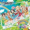 アイドルマスターCD売上ランキング(2018年4月17日現在)