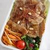 豚丼お弁当 と 磨く日