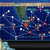 【二期】単発任務:合同艦隊作戦任務【拡張作戦】
