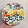 スーパーカップバニラ風味のクリーミーシーフード味ラーメンを食べました【感想】