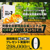 仮想通貨6種対応の仮想通貨FX自動トレードシステムを無料で提供