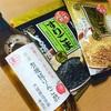 【765】純りんご酢&胡麻
