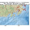 2016年02月09日 01時26分 伊豆半島東方沖でM3.0の地震