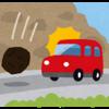 福島県沖地震痕Web視察 ※オンライン視察だと双方向なのかな?
