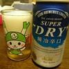 「ビール」・しりとりの思い出・10…