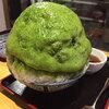 かき氷の上にムースがふんわり!エスプーマ系デザートかき氷(2015-2016 秋冬春のかき氷 Vol.3)