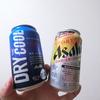 今だからこそ飲みたい家飲みビール。アサヒの新しい生ビール「ドライ・ザ・クール」と「スーパードライ生ジョッキ缶」を飲んでみた。