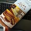 ことりっぷ ふんわりプチケーキ 「神戸モンプリュのオペラ」、レビュー!!