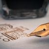お客様、万年筆のペン先は金でできているものもあるんです。