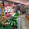 ニューヨークで自炊生活するなら?利用すべき中国系スーパーの勧め!