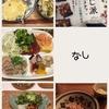 【35w2d】17/06/14の食事