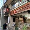 キットカットカフェと名入れサービスと素敵な笑顔