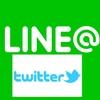あなたのLINEをtwitterで拡散しますますさらに5つのTwitterで50000人へ3日以内に拡散!