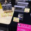 「新春アウトレットSALE」¥3,000〜ブース紹介♪