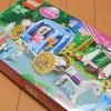 ディズニー・プリンセス「41053:シンデレラのまほうの馬車」を購入!