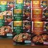 【モラタメ購入品】デルモンテ トマットリア クリーミートマトグラタンソース/濃厚クリームグラタンソース 2種8点セット