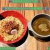 🚩外食日記(573)    宮崎ランチ   「らーめん 椛(MOMIJI)」⑥より、【チキンバターカレーつけ麺(限定)】‼️