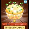 ほのぼのお店屋さんゲーム『まんぷくマルシェ3』