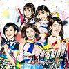 AKB48チーム8の楽曲の中でオススメを紹介!!