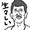 【邦画】『榎田貿易堂』ネタバレ感想レビュー--オフビートな笑いの中で、ひとり浮いている渋川清彦
