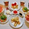 【和食】すし酢&ちくわの天ぷらの衣~作り方と余った材料の使い道