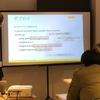 【とらのあな主催】オタクが最新技術を追うライトニングトークイベント3回目を開催しました!!