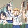 『放課後ていぼう日誌』8話・感想   エビのエサはカニ?